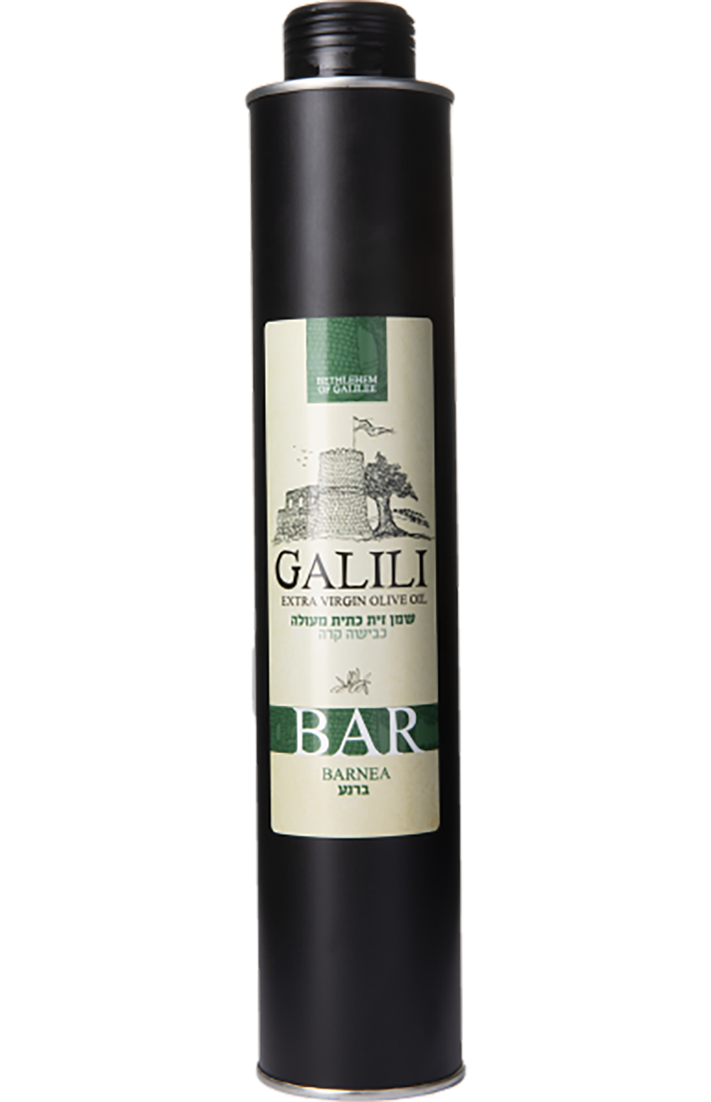 Galili Olive Oil