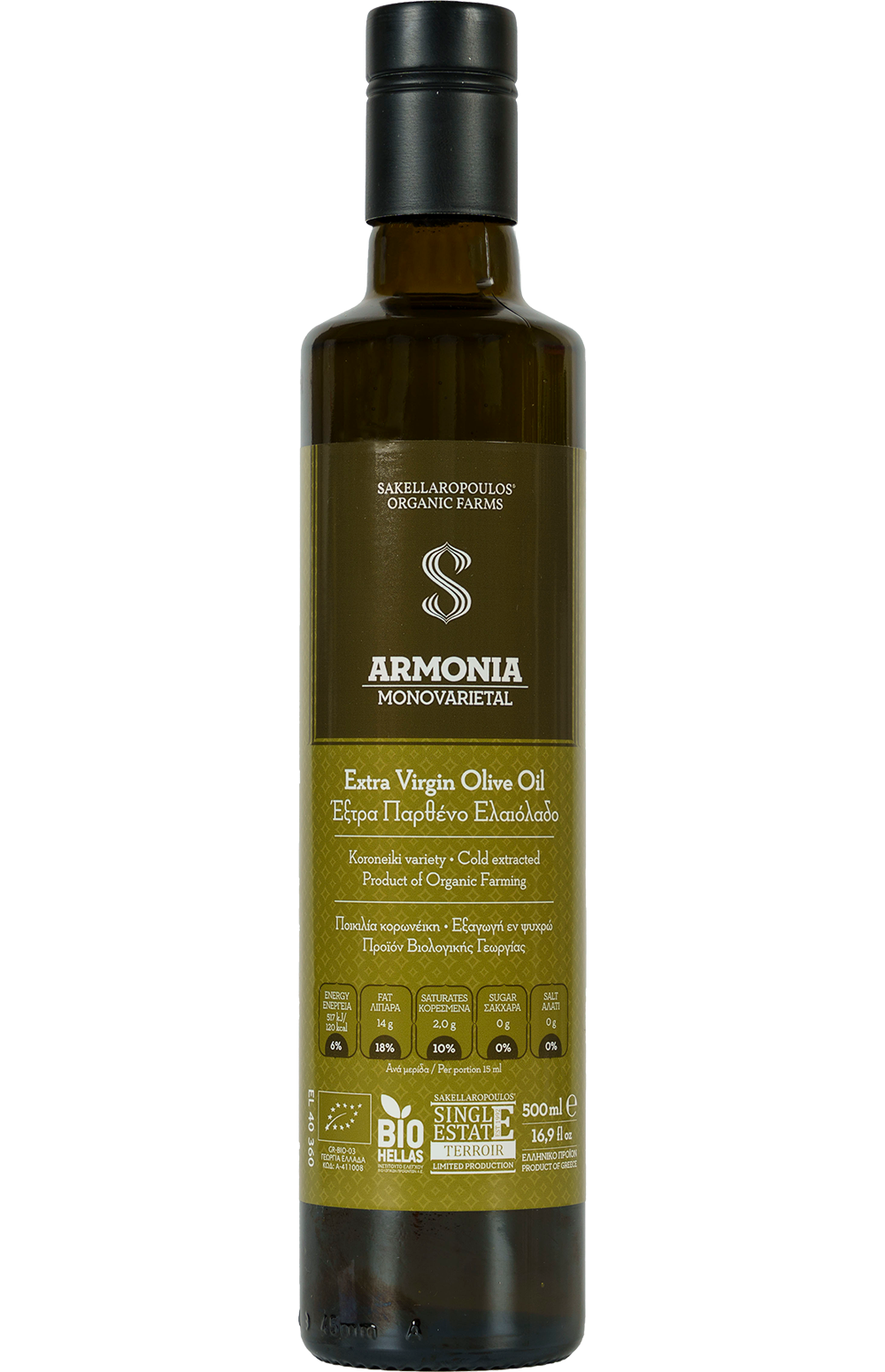 Armonia Monovarietal Organic EVOO