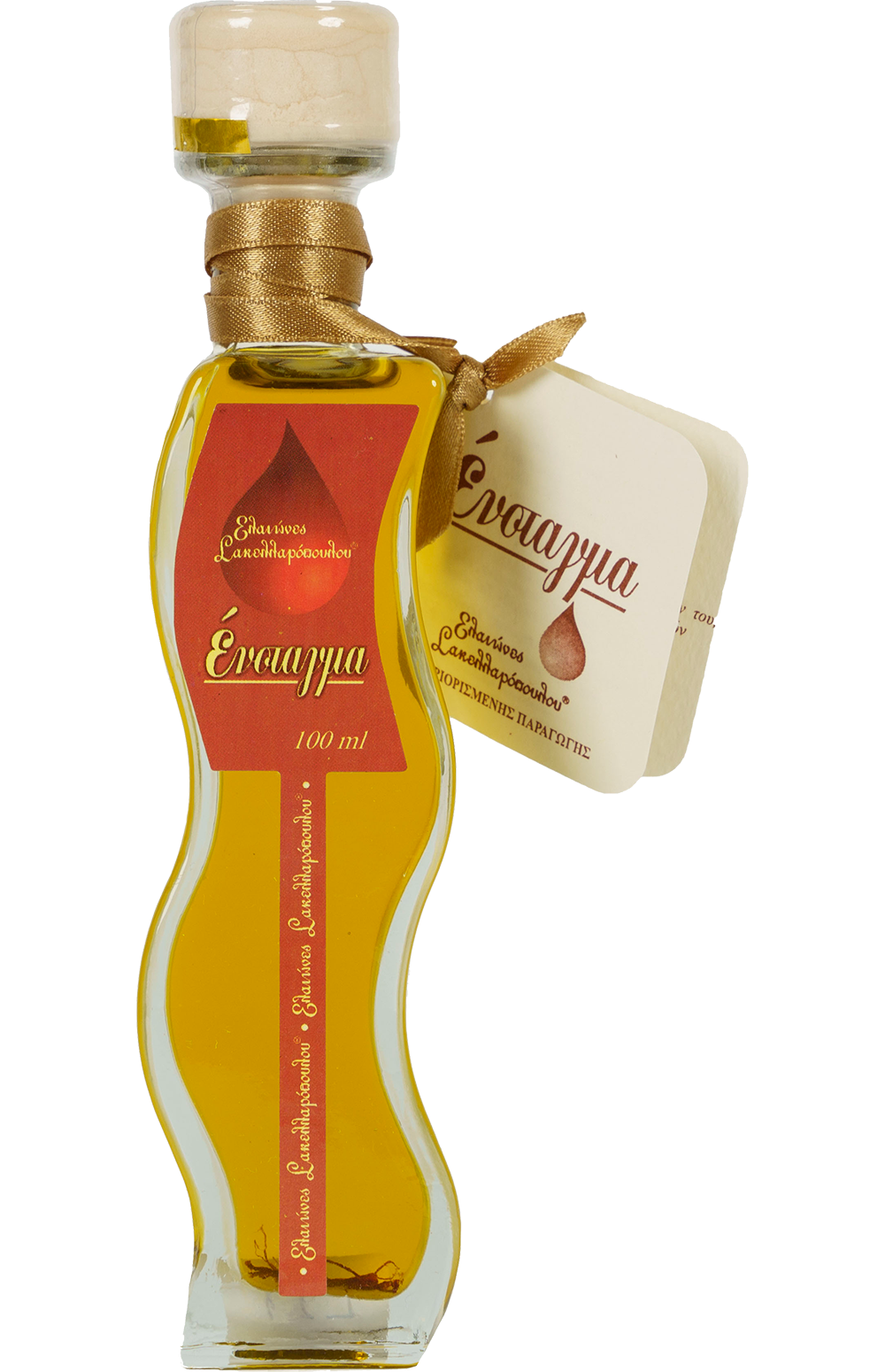 Enstagma Gourmet Evoo Saffron